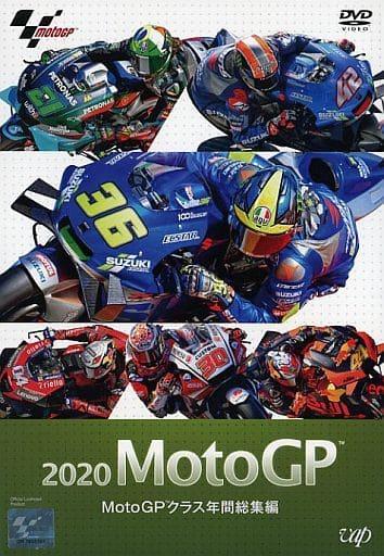 2020 MotoGP MotoGPクラス年間総集編