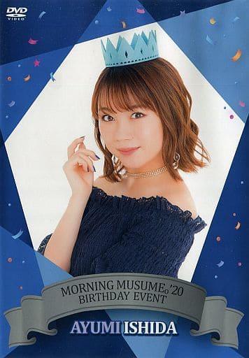 Morning Musume。'20 BIRTHDAY EVENT 石田亜佑美