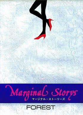 Marginal Storys