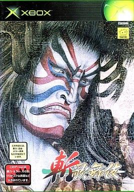斬 歌舞伎