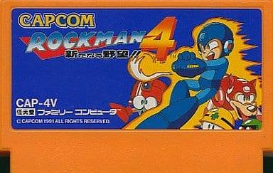 ロックマン4 新たなる野望