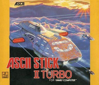 アスキースティック2 TURBO