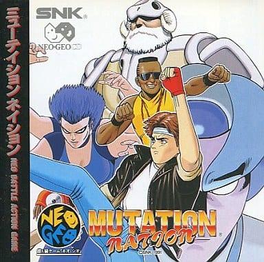 ミューティション・ネイション(CD-ROM)