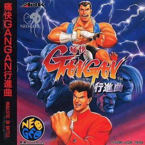ランクB)痛快GANGAN行進曲(CD-ROM)