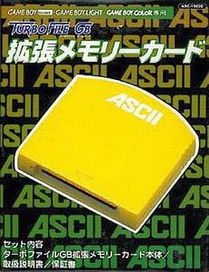 ターボファイルGB拡張メモリ
