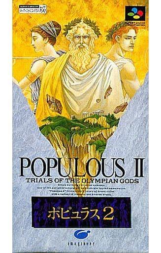 ポピュラスII