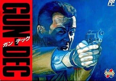 GUN-DEC ガンデック