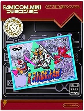 駿河屋 -第2次スーパーロボット大戦 ファミコンミニ ...