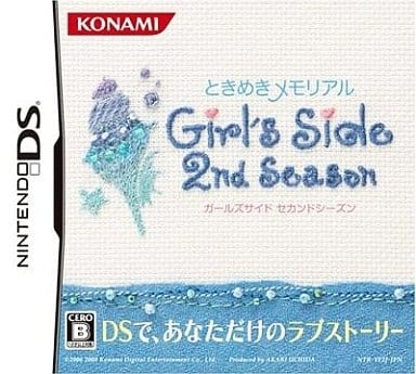 ときめきメモリアル Girls Side 2nd Season