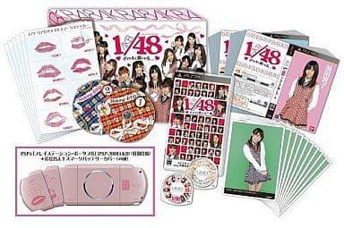 AKB1/48 アイドルと恋したら・・・Premier Special Pack(PSP3000本体同梱) (状態:バッテリー欠品)