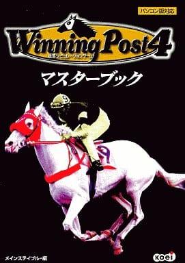 PC  Winning Post4 マスターブック