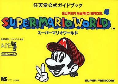 マリオ ワールド スーパー