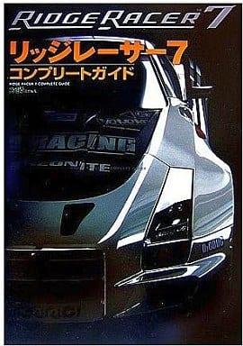 PS3 リッジレーサー7 コンプリートガイド