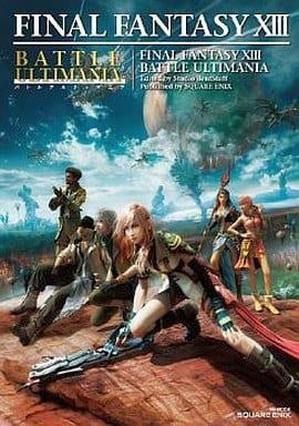 PS3 ファイナルファンタジーXIII バトルアルティマニア
