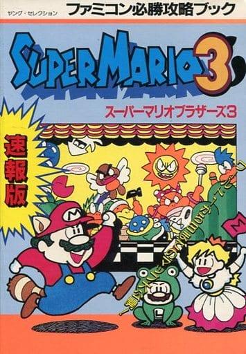 https://www.suruga-ya.jp/database/pics_light/game/179015086.jpg