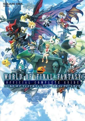 ランクB)PS4 ワールド オブ ファイナルファンタジー 公式コンプリートガイド