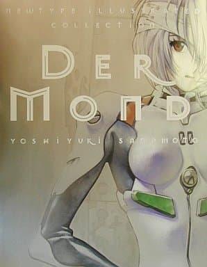 YOSHIYUKI SADAMOTO DER MOND 貞本義行画集