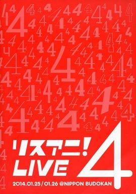ランクB)パンフレット リスアニ! LIVE4 2014.01.25/01.26 @NIPPON BUDOKAN