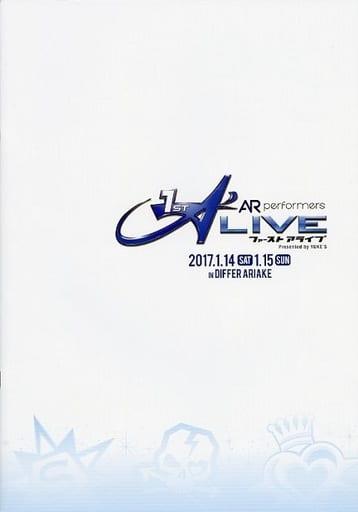 パンフレット AR performers「1st A LIVE REWIND」