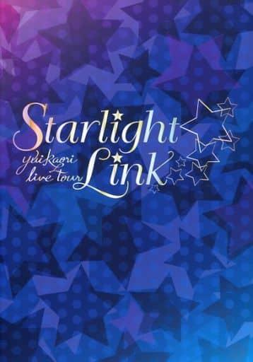 パンフレット ゆいかおりLIVE「Starlight Link」
