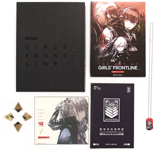 THE ART OF GIRLS FRONT LINE [洋書]