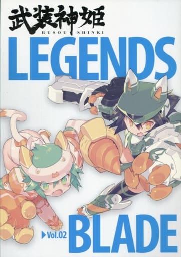 「武装神姫」原案イラスト集LEGENDS Vol.02 BLADE