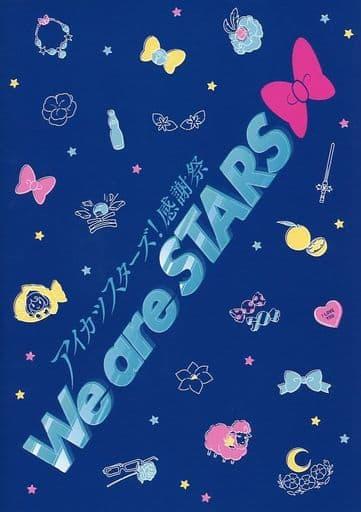 パンフレット アイカツスターズ!感謝祭 「We are STARS」