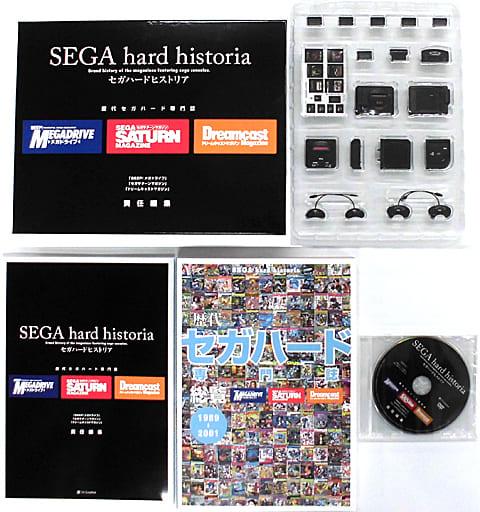 SEGA hard historia セガハードヒストリア