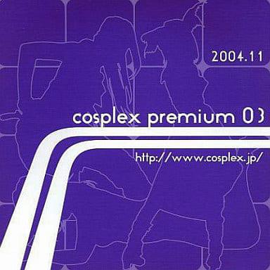 cosplex premium 03 / cosplex