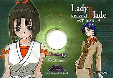 Lady Blade ACT1:静香の章 第三話「RSS」 / Game Stage