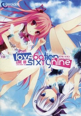 LOVEPOTION SIXTYNINE[プリントDVD-R版] / Steroider