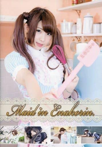 Maid in Enakorin.[プレスCD2枚版] / えなこみゅ