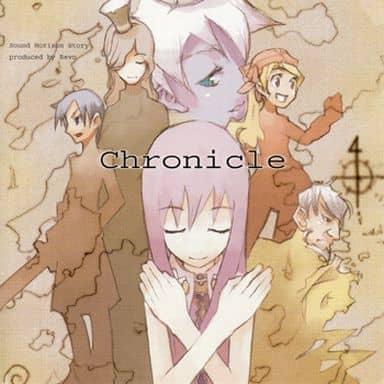 Chronicle / Sound Horizon