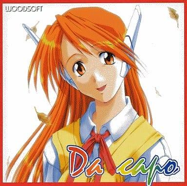 Da capo Arranged Sound Tracks / WOODSOFT