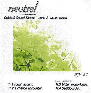 neutral.-OdlakeS Sound Sketch-sono2 M3-22 Version. / SJV-SC