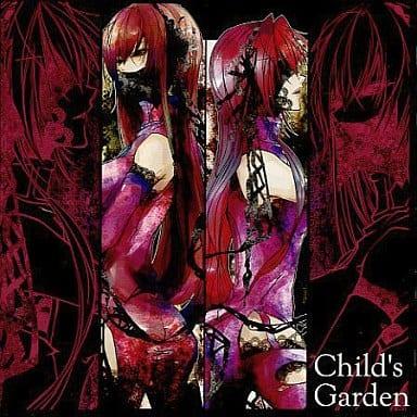 Child's Garden / otetsu