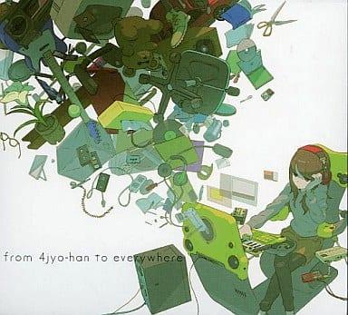 from 4jyo-han to everywhere / effe
