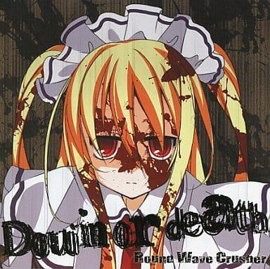 Doujin or death / MOB SQUAD TOKYO