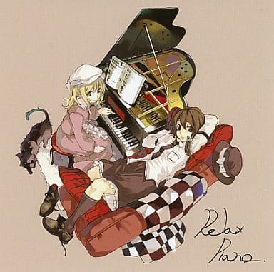 Relax Piano / DDBY