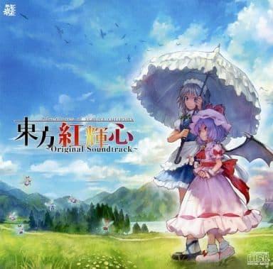 東方紅輝心 ~Original Soundtrack~ / はちみつれもん
