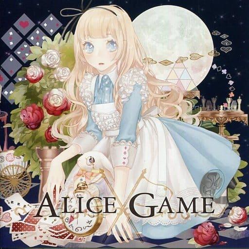 ALICE GAME / ちびっこフォーク
