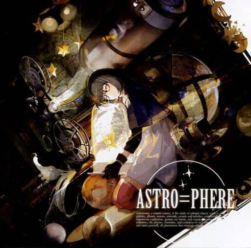 ASTRO=PHERE / ABSOLUTE CASTAWAY