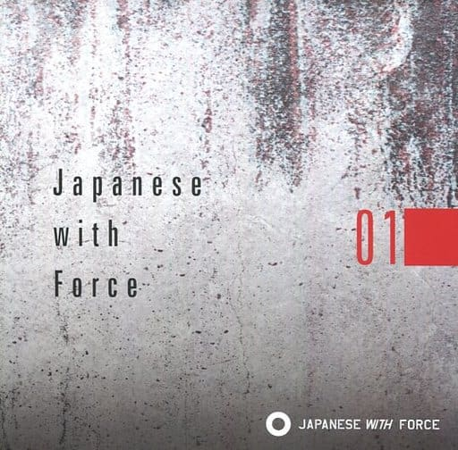 Japanese with Force 01 / Japanese with Force