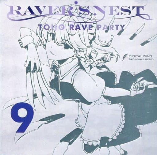 RAVER'S NEST 9 TOHO RAVE PARTY / DiGiTAL WiNG