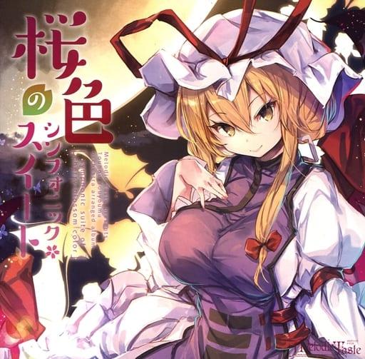 桜色のシンフォニック・スイート / Melodic Taste