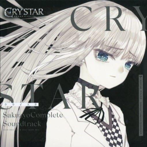 CRYSTAR -クライスタ- Sakuzyo Complete Soundtrack / sakuzyo.com