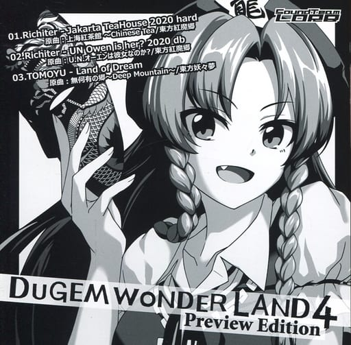 Dugem Wonderland 4 Preview Edition / Sound Team LORB