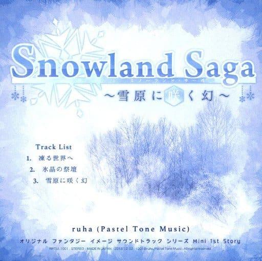 Snowland Saga ~雪原に咲く幻~ / Pastel Tone Music