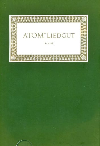 ATOM TM / LIEDGUT[輸入盤]
