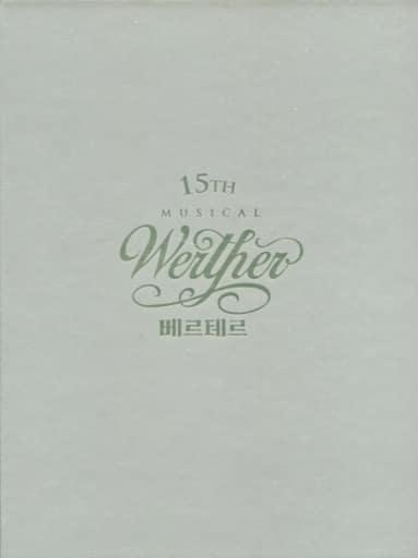 MUSICAL 「WERTHER」 2015 KOREAN CAST